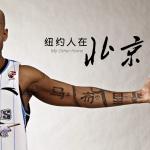 Insolite – Stephon Marbury héros d'un film chinois