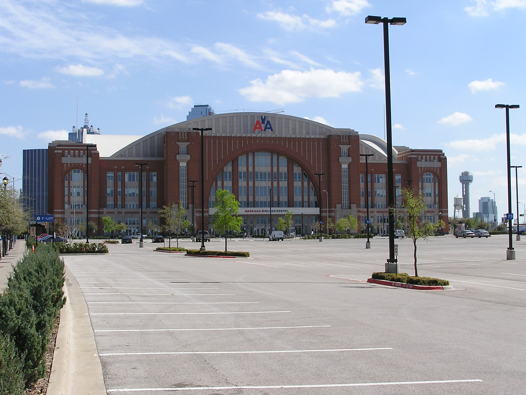 L'American Airlines Center, salle des Dallas Mavericks en NBA