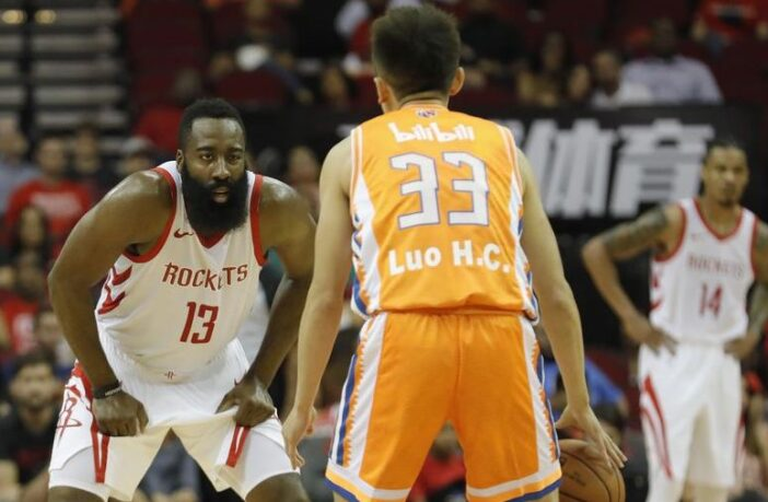 James Harden Houston Rockets Shanghai Sharks