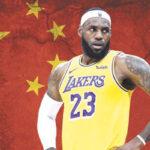 NBA – « C'est un vrai LeBron James ici. C'est le roi »