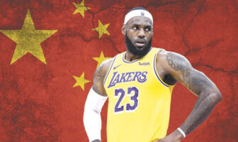 NBA LeBron James Chine Stephon Marbury