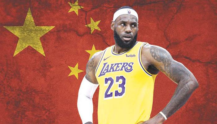 NBA LeBron James Chine Stephon Marbury