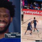 NBA – La routine WTF des 76ers, Joel Embiid mort de rire