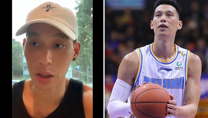 Jeremy Lin tente un ultime retour en NBA