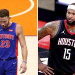 NBA – Blake Griffin et DeMarcus Cousins suivis par la même équipe !