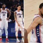 NBA – Ben Simmons sali par un Sixer : « On ne lui demandera plus de prendre des tirs »